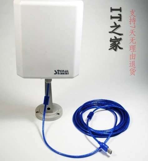 Signal-King-8TN-usb-wifi-antenna-outdoor-with-directional-20dbi-flat-panel-antenna-150Mbps[1].jpg